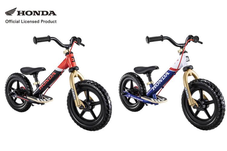 ディーバイク キックス プラス Honda