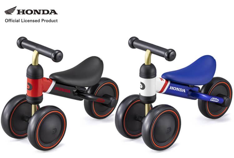 ディーバイク ミニ プラス Honda