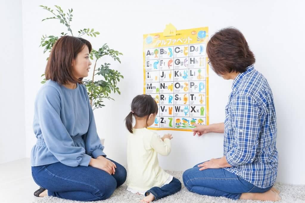 英語の知育玩具で遊ぶ親子
